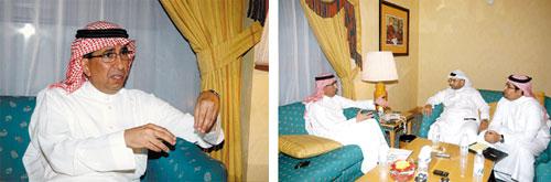 الدكتور محمد بن عبدالله العيسى السيرة الذاتية  Jo01