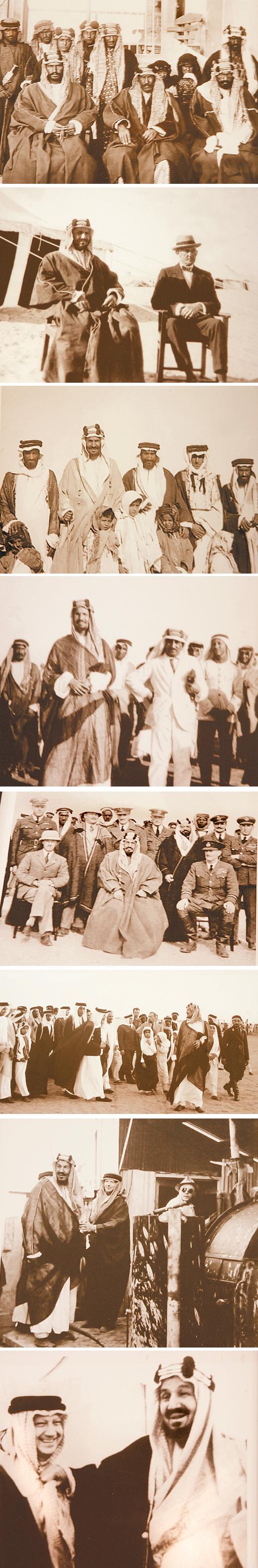 مجموعة للملك عبدالعزيز (رحمه الله