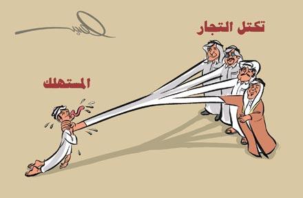 بعض كاريكاتيرات يوم الجمعه 2-5-1431 هـ haged.jpg