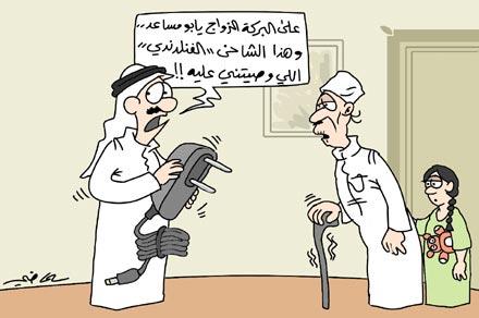 بعض كاريكاتيرات يوم الجمعه 2-5-1431 هـ madi.jpg