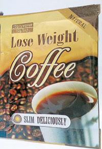 الغذاء والدواء تحذر قهوة صينية lp1.jpg