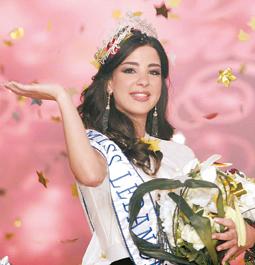 رهف عبدالله ملكة جمال لبنان