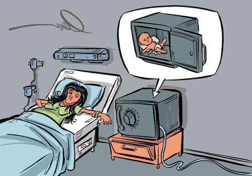 جهازاً- جرايدنا الخميس 10/1/1432هـ-كاريكاتير