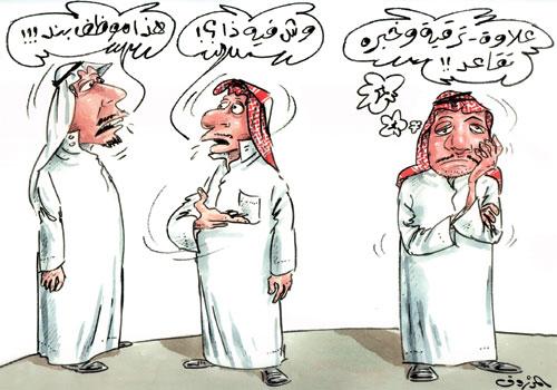 كاركتير كاريكاتير اليوم marz.jpg