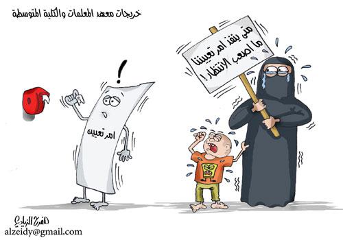 أخبار محافظة القنفذة الصحافة المحلية ليوم الخميس3/5/1432هـ mf.jpg