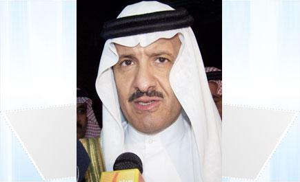 أخبار محافظة القنفذة الصحافة المحلية ليوم الاثنين 21/5/1432هـ ln38.jpg
