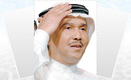 نورة محمد عبده (الجزيرة): والدي بألف يتحدث صحافي at1.jpg