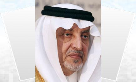 أخبار محافظة القنفذة الصحافة المحلية ليوم الاثنين 13/6/1432 ln17.jpg