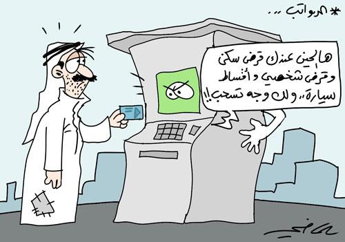 كاريكاتير ليوم الاربعاء 1432/7/27 اجمل madi.jpg