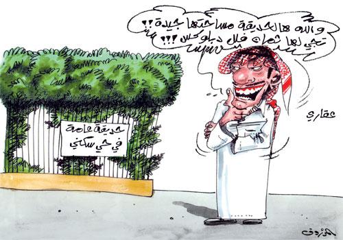 كاريكاتير ليوم الاربعاء 1432/7/27 اجمل marz.jpg