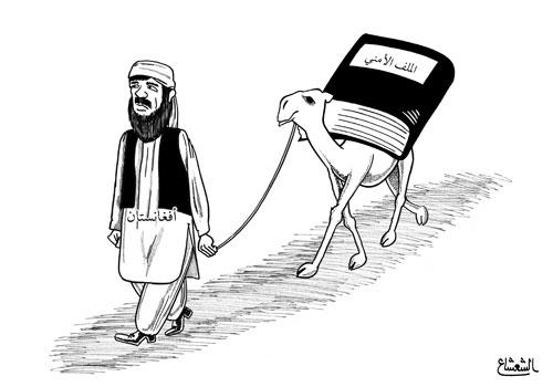 كاريكاتير الاربعاء 1432/7/27 الكاريكاتير الاربعاء tal.jpg
