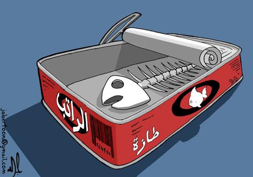 كاريكاتير الاربعاء 1432/7/27 الكاريكاتير الاربعاء zzj.jpg