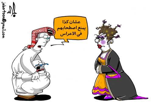 عشان كذا !!!