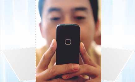 الهواتف الذكية العيون