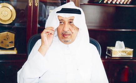 الأمير محمد العبدالله sp_98_1.jpg