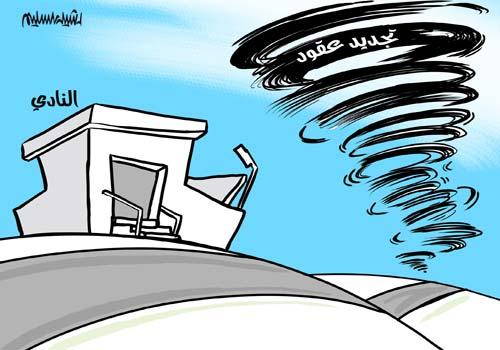 9549177b3 ۩₪» أخبار الهلال السعودي الملكي وزعيم القرن والعقد الآسيوي والموج الأزرق في  الصحف «₪۩ [الأرشيف] - الصفحة 3 - منتديات جازان