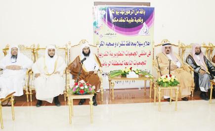http://www.al-jazirah.com/20111021/ln_140_1.jpg