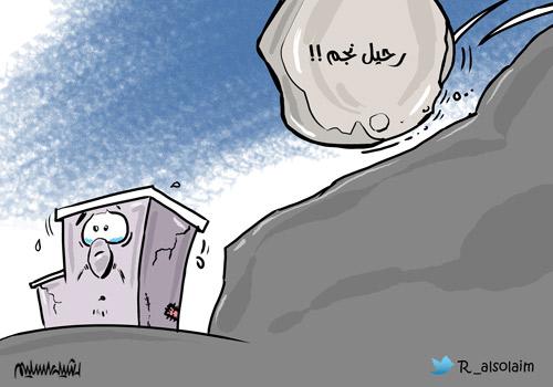 اخبار الهلال 2012