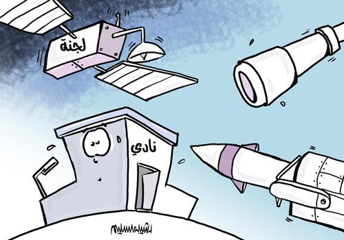 اخبار الزعيم الصحف اخبار الهلال
