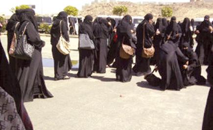 جامعة الملك خالد: