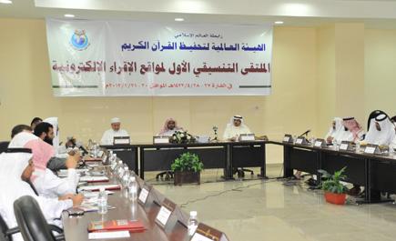 http://www.al-jazirah.com/20120327/ln_44_1.jpg