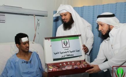 توزيع هدايا العيد المرضى مستشفى fe_144_1.jpg