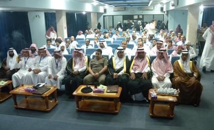 مستشفى حريملاء يستضيف مؤتمر جراحة ln_209_2.jpg