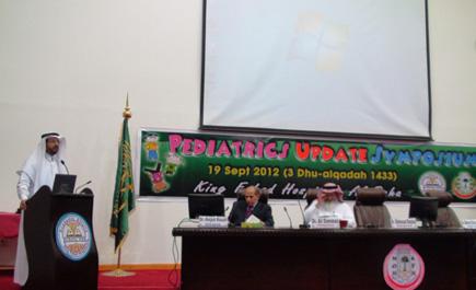 افتتاح مؤتمر المستجدات الأطفال بالباحة ln_40_1.jpg