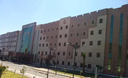 المقر الجديد للمستشفى نقلة صحية ln_25_1.jpg