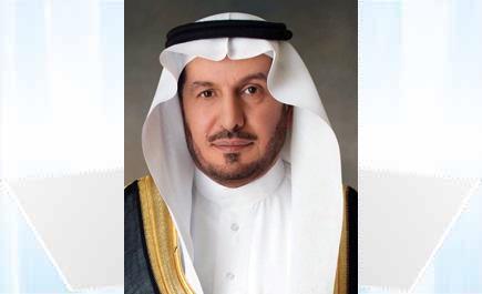 الربيعة يرأس المملكة مجلس وزراء ln_13_1.jpg