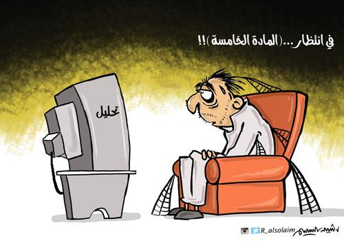 أخبار نادي الهلال ليوم الثلاثاء