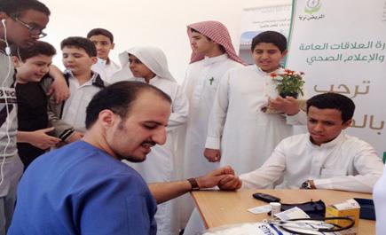 الرياض تقدم خدمات توعوية وفحوصات ln_242_1.jpg