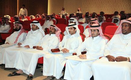 الرياض»: تدريب (80) موظفاً تنظميات ln_99_1.jpg