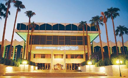 «فندق الظهران».. خدمات راقية مخصصة للعائلات