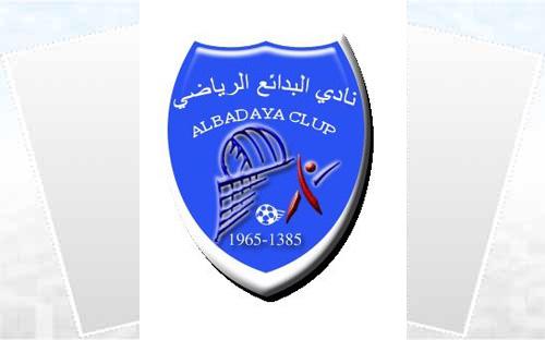 http://www.al-jazirah.com/2013/20130822/sp_178_1.jpg