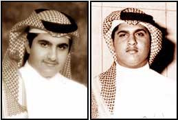 الأميران نايف وبدر عضوين بمجلس الأمناء بمؤسسة سلطان بن عبدالعزيز الخيرية