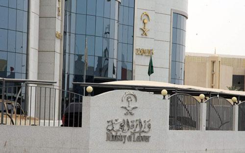 وزارة العمل تحدد ساعات العمل في القطاع الخاص