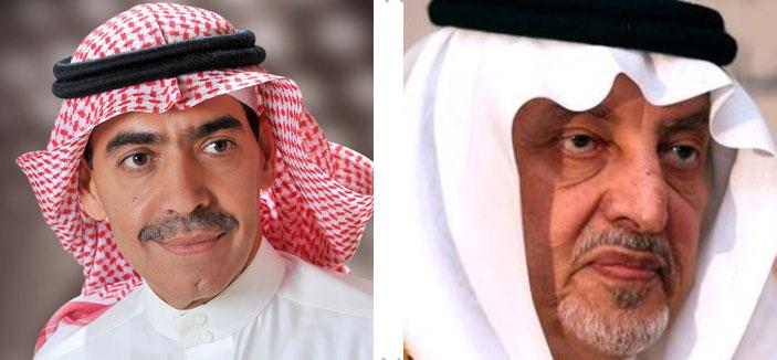 الأمير خالد الفيصل يشكر د حمزة السالم
