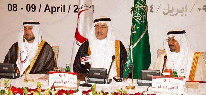 رئيس هيئة الهلال الأحمر السعودي يفتتح اجتماعات الهيئة العامة الـ 40 بحضور رؤساء جمعيات وهيئات الهلال الأحمر بالعالم العربي