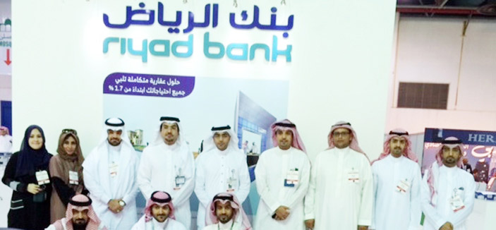 بنك الرياض يستأنف عروضه التمويلية ضمن سيتي سكيب جدة 2014
