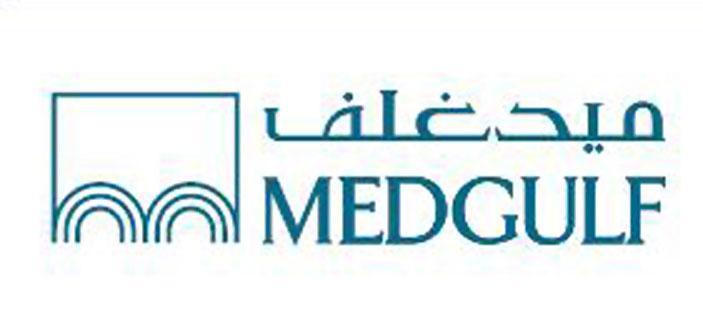 ميدغلف تقدم خدمة الرأي الطبي الثاني مجانا لعملائها في المملكة