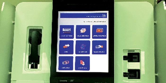 مصرف الراجحي يدشن منصة الخدمة الذاتية الجديدة