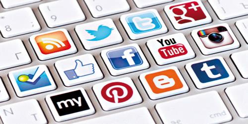 مؤتمر ضوابط استخدام شبكات التواصل الاجتماعي في الإسلام صفر القادم