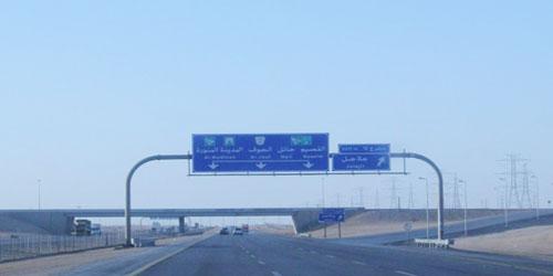حول الطريق المقترح بين الرياض والقصيم