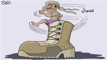 جريدة الجزيرة صحيفة الجزيرة -الأحد 18 ذو القعدة 1437