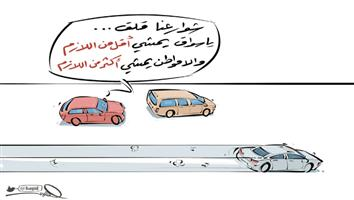 al-jazirah cartoon