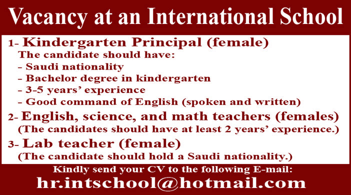 Vacancy at an International School