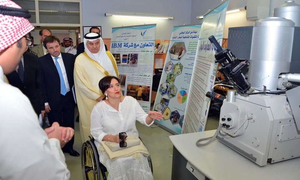 نائبة رئيس الأرجنتين تزور مدينة الملك عبدالعزيز