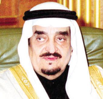 الأميرة حصة الأحمد السديري النموذج والقدوة