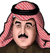 يا سبحان الله  - د. محمد بن عبدالله آل عبداللطيف